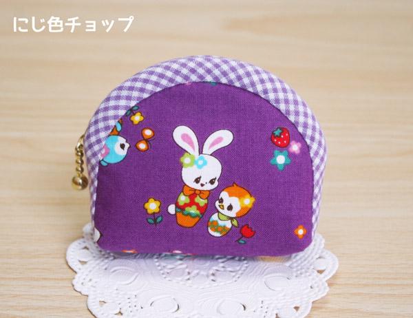 小さいポーチ(紫)