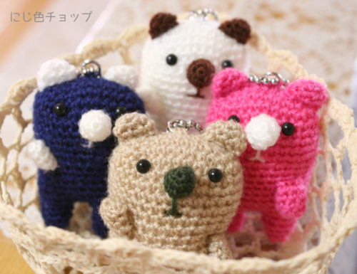 編みぐるみのキーホルダー
