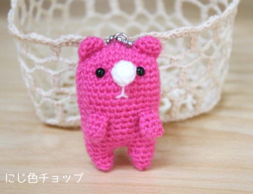 くまかろん(ピンク)